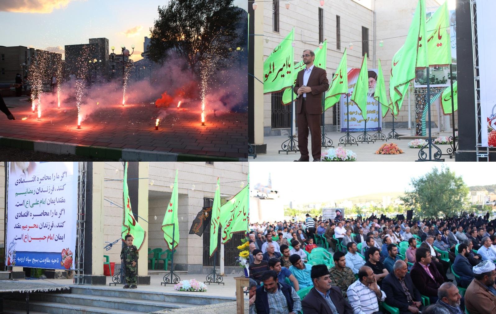 مراسم گرامیداشت سالروز آزادسازی خرمشهر در ارومیه برگزار شد