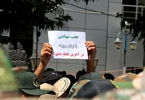 پیکر پاک ۲ شهید مرزبانی در ارومیه تشییع شد