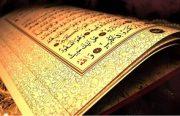 قرائت قرآن در منازل جمهوری آذربایجان ممنوع شد