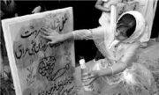 غفلت سینما از فاجعه حمله شیمیایی صدام به سردشت