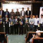 برترین های نخستین جشنواره شعر رمضان ارومیه تجلیل شدند