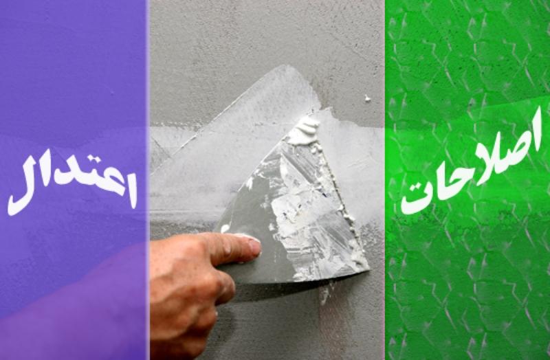 فشار طیفِ صفدر حسینی برای بیرون کردن طیبنیا از وزارت اقتصاد!/ خبری که از کانال خبرآنلاین حذف شد!