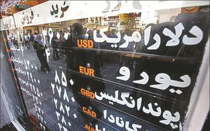 زمینهسازی رسانههای حامی دولت برای افزایش نرخ ارز/ جمشیدبسمالله های دولت روحانی را بشناسید