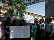 تجمع مربیان پرورشی قرآنی در مقابل اداره کل آموزش و پرورش آذربایجان غربی