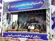 تفکر امام خمینی(ره) و بسیج عامل پیروزی در عراق و سوریه است/ برای تحقق حکومت جهانی مستضعفین آماده باش هستیم