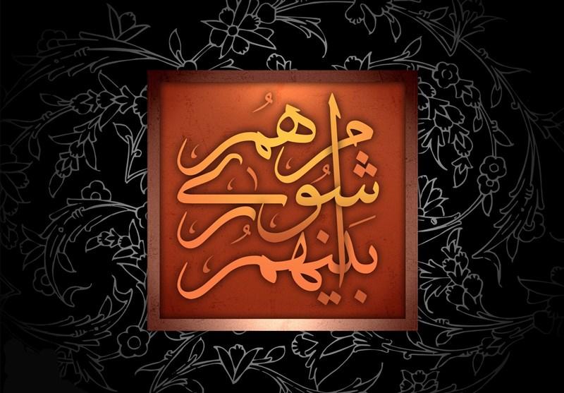 مراسم تحلیف شورای شهر پنجم ارومیه برگزار شد/ حضرت پور شهردار ماند