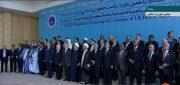 بازتاب مراسم تحلیف رئیسجمهور در رسانههای جهان