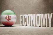 امنیت اقتصادی یا اقتصاد امن؟