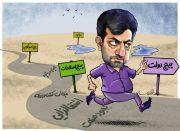 کاریکاتور این هفته ندای ارومیه!