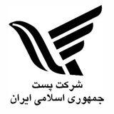 ارسال ۵ میلیون مرسوله در آذربایجان غربی