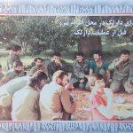 یادمان شهدای «دارلک» در آذربایجان غربی ایجاد میشود + عکس