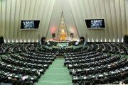 نگاهی به میزان حضور و مشارکت نمایندگان ارومیه در مجلس
