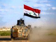 پیشروی نیروهای عراقی در کرکوک/ تسلط بر بخشی از استان بدون درگیری