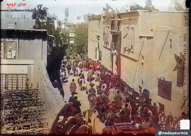 عکس قدیمی / بازدید احمدشاه قاجار از ارومیه در سال ۱۹۱۱