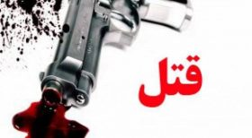 جزییات قتل ۲ نفر با اسلحه در ارومیه/ قاتل همچنان متواری