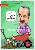 کاریکاتور این هفته، رادفر، معاون سیاسی امنیتی استاندار آذربایجان غربی!