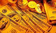 حباب ۲۰۰ هزار تومانی سکه به زودی میترکد