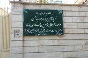 مصادره کوچه های بالاشهر ارومیه به نفع پولدارها!