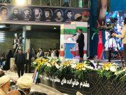 آذربایجان غربی موقعیت سوق الجیشی دارد/چشمه شهادت در آذربایجان غربی در حال جوشش است