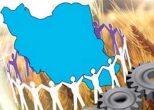 آذربایجان غربی ظرفیت مناسبی برای فعالیت صنایع تبدیلی دارد