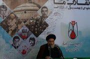 به توپ بستن مسجد اعظم ارومیه به سقوط رژیم منحوس پهلوی سرعت بخشید