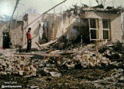 ۱۱ بهمن، سالروز شهادت ۲۸۷ نفر از مردم ارومیه در بمباران ارتش بعث عراق + فیلم