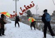 مدارس آذربایجان غربی در شیفت بعداز ظهر هم تعطیل اعلام شد