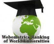 دانشگاه های ارومیه در رتبه چندم جهان و ایران قرار دارند؟