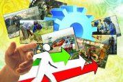 تجربیات مثبت اقتصاد دانش بنیان در دیگر کشورها