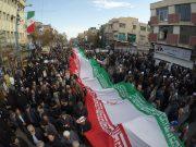 تصاویر/ ۲۲ بهمن تماشایی در ارومیه