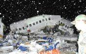 فیلم/ آخرین مکالمات ضبط شده از خلبان پرواز ارومیه که در سال ۸۴ سقوط کرد