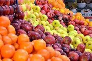 کاهش ۲۰ درصدی قیمت میوه و صیفیجات نسبت به سال گذشته