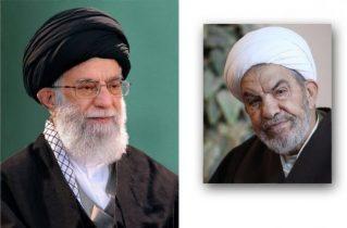 پیام تسلیت رهبر انقلاب در پی درگذشت حجت الاسلام حسنی