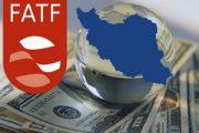 پشت صحنه FATF نهاد مالی یا اهرم سیاسی؟!