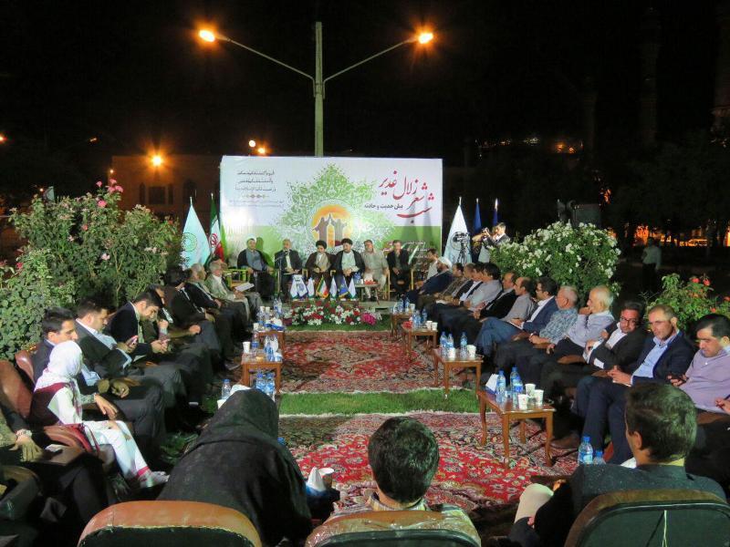 برگزاری مراسم شب شعر زلال غدیر در ارومیه