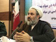 حجت الاسلام قریشی یکی از خطیب های ممتاز کشور است/ صیانت از حریم چهره های انقلابی وظیفه همه است