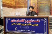دستاوردهای انقلاب اسلامی برای نسل جدید تبیین شود