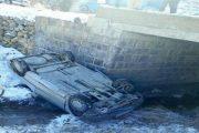 مصدومیت ۵ دانش آموز بر اثر واژگونی سرویس مدرسه در ارومیه