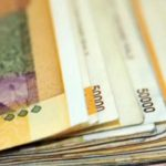 شفافیت حقوق و مزایای مدیران اولین گام اصلاح سازوکار ناکارآمد حقوق و دستمزد
