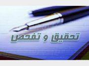 درخواست تحقیق و تفحص از باشگاه شهرداری ارومیه