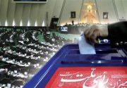 اسامی تایید صلاحیت شدگان یازدهمین دوره مجلس شورای اسلامی حوزه انتخابیه ارومیه