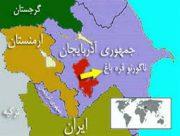لزوم تبیین دلیل نفش آفرینی جمهوری اسلامی ایران در جنگ قره باغ