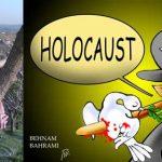 آیا کاریکاتوریست ایرانی در سوئیس بخاطر کاریکاتور هولوکاست به شهادت رسیده؟ / وزارت خارجه موضوع را برای افکار عمومی مشخص کند