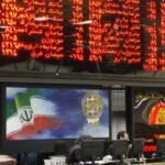 جای خالی مالیات در بازار بورس ایران