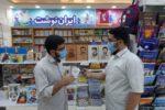 ترویج و گسترش نوشت افزار ایرانی- اسلامی هدف اصلی موسسه پیام یاسین