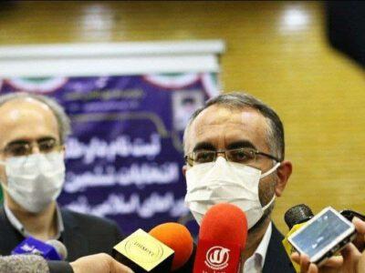 نتیجه بررسی احراز صلاحیت داوطلبین انتخابات شوراهای شهر فردا ابلاغ می شود