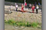 موضوع کشف جسد در رودخانه شهرچایی ارومیه در دستور کار پلیس